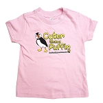Kids - T Shirt - Cuter Than a Puffin - Newfoundland and Labrador